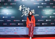 刘惜君:希望通过行动者联盟平台参与更多公益项目