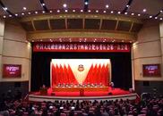 市政协十四届一次会议举行第三次大会