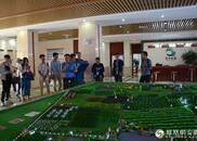 美丽中国长江行 共舞长江经济带·生态篇安徽采访活动启动