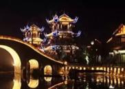 直播:国际音乐之声 周末引爆黄龙溪