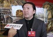 青岛市政协委员高岩:加强中小学书法教育推进书法重回普通教育