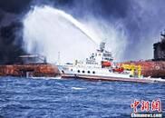 中国驻伊大使向伊方说明东海撞船事故,澄清不实信息