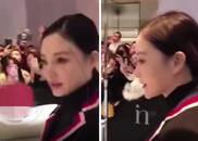 视频:李小璐出席代言活动风采依旧 闭口不谈贾乃亮