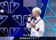 """《偶像练习生》迎最强声音 李荣浩:""""开口跪"""""""
