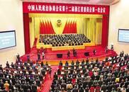 浙江省政协十二届一次会议隆重开幕