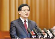 河北省政协十二届一次会议开幕