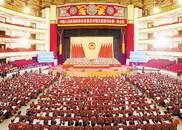 重庆市政协五届一次会议开幕