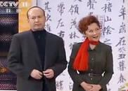 视频:蔡明 郭达 句号《送礼》
