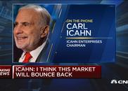 """""""华尔街之狼""""伊坎:目前市场震荡是地震前的""""隆隆声"""""""