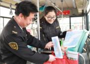 回家过年!青岛温馨巴士发布枢纽站交通出行指南
