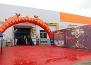 嘉宝莉工业漆和油墨新生产基地正式建成投产 预计年产值超过6亿元
