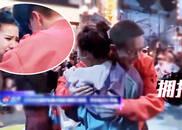 视频:女选手生气离场,韩庚道歉拥抱惹来嫉妒