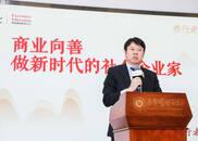 刘俏:企业家群体永远不会消失