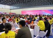 2018工商企业跨境投资与贸易项目对接会举行