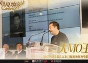 贾樟柯在戛纳出席电影发布会 被众美女包围人气高