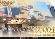 《游侠索罗》戛纳首映 刘雯奚梦瑶斗红毯王源首秀