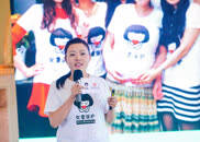 """孙雪梅:努力打造""""女童保护""""模式的公益路径"""