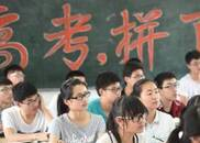河南大学今年本科招生计划9600人 将扩大招生范围
