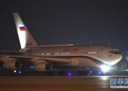 俄罗斯总统普京乘专机抵达青岛
