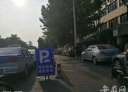 合肥二中中考考点:交警在路边设立临时停车位
