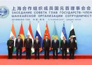 上合峰会发布《青岛宣言》!附全文