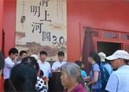 日到访量已超5000人,馆长收集了一些观众的声音