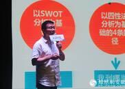 """北京城脉文化CEO 蒋晨明:新时代文旅营销如何通过""""445策略体系""""突出重围"""