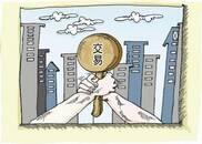 上半年马鞍山市公共资源交易1629项近75亿元