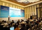 """东亚海洋合作平台""""一主一展五会""""齐聚青岛论坛"""