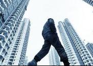学者:房地产制度改革只能二选一 放开供给或严控需求