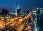 世行:中国经济增速今年将放缓至6.5% 明后两年至6.3%