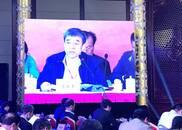 王延才:行业形势趋稳向好弱复苏,需求下降是最大挑战