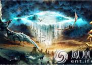 《鲛珠传》缔造九州新奇幻 十五载IP首登大银幕