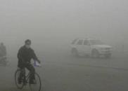 王忠林:雾霾不是天灾是人祸!要出台治霾问责办法