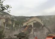 济南一村藏豪华别墅群 官方出动700余人拆除