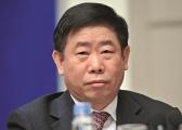 银监会:要吸取杨家才案教训 自觉抵制贪污腐败行为