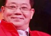 学者谢荣兴喊话刘士余:股市供需失衡致股灾常态化