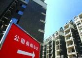 """北京公租房不再全市摇号 """"新北京人""""分配比例敲定"""