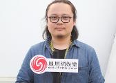 [专访]金棕榈奖得主邱阳:不想成为不良环境同谋者