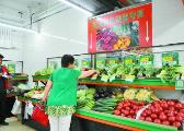北京:疏解整治促提升专项行动提升了生活品质