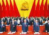 北京党代会报告解读:开启首都现代化新航程