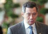 """媒体:李显龙道歉了,新加坡终究不该是""""李家坡"""""""