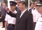 习近平:香港警队了不起