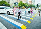 北京试点3D立体斑马线 警示车辆让行人