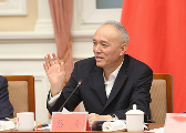 北京:贯彻习近平对北京城市总体规划重要讲话精神