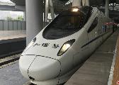 北京开往雄安新区动车今日首发
