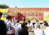 北京援疆医疗队为和田村民送健康