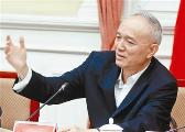 蔡奇:将设雄安新区中关村科技园