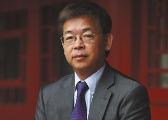 黄益平:未来央行在整体监管框架的作用会进一步提升
