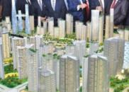 万达退出竞买马来西亚大马城项目 投标7公司均为国企